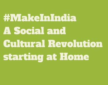 #MakeInIndia
